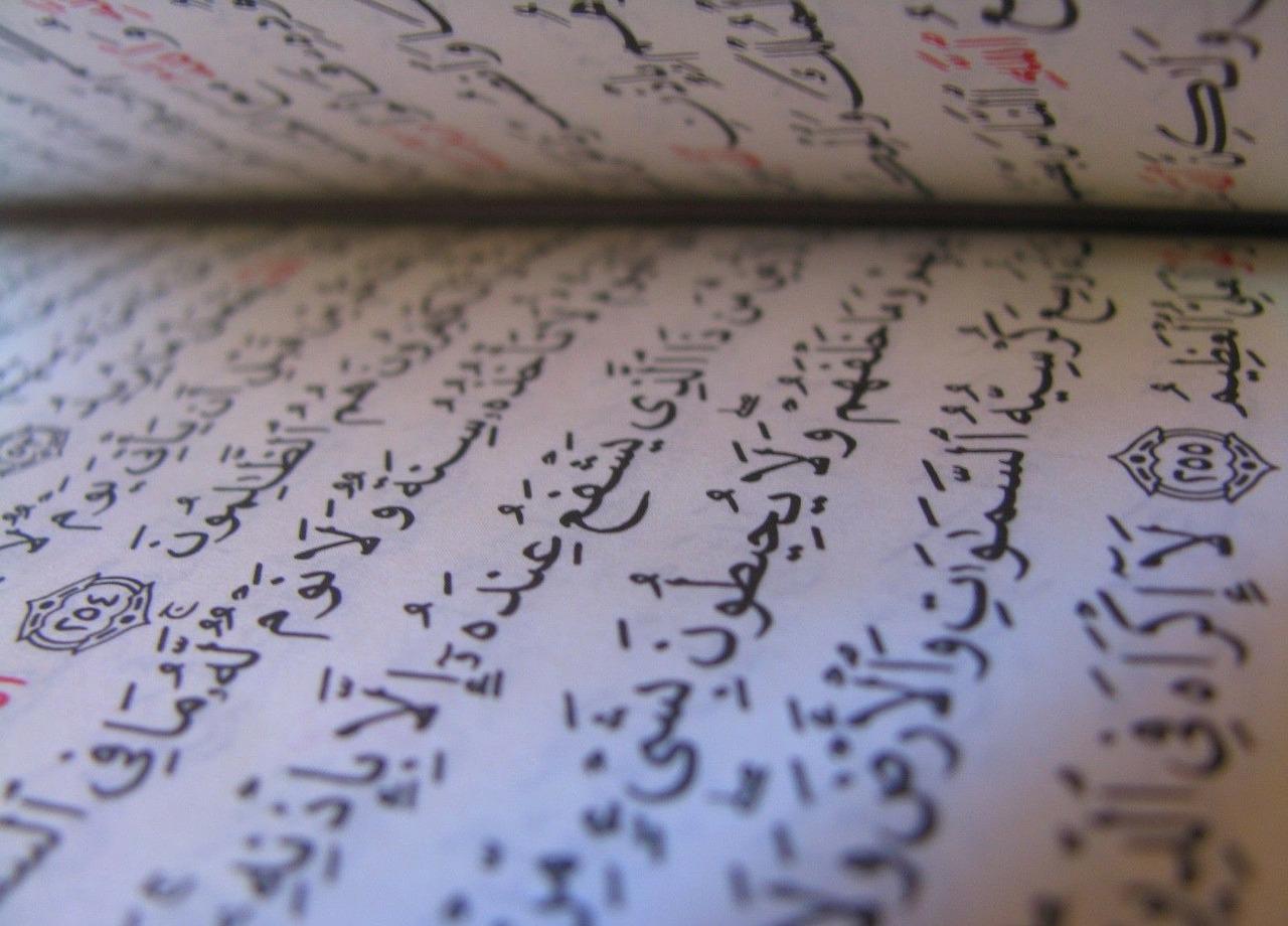 Menilik 10 Ciri Munafik dalam Al Quran