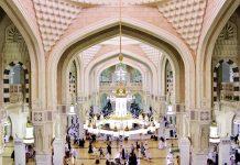 Beginilah Pemberdayaan Masjid Saat Nabi di Makkah