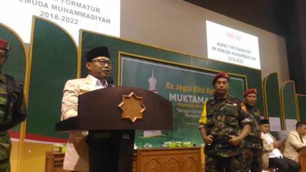 JAKARTA (Suaramuslim.net) - Pemuda Muhammadiyah turut merespons terjadinya kericuhan yang terjadi di Manokwari dan Sorong yang diduga buntut dari insiden yang terjadi di Malang dan Surabaya.