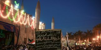 Ekspresi Maulid Nabi di Beberapa Negeri Muslim