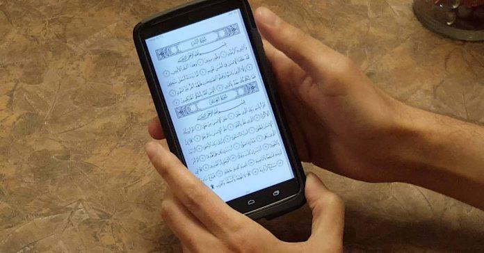 3 Aplikasi Al Quran Digital Bersertifikasi Kemenag