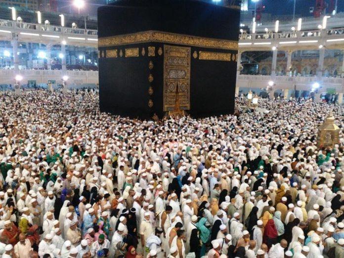 Pemerintah Tingkatkan Inovasi Penyelenggaraan Haji 2019