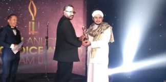 Dapat Penghargaan Moeslim Choice Award, Sandi: Saya Dedikasikan untuk Ekonomi Umat