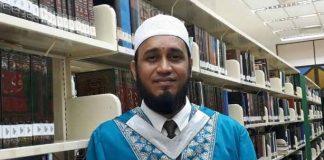 SETARA Sebut Banda Aceh Kota Paling Intoleran, MIUMI Aceh: Jelas Pembohongan Publik!