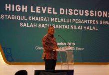ISEF 2018: Bank Indonesia Gandeng Pesantren sebagai Rantai Nilai Halal di Indonesia