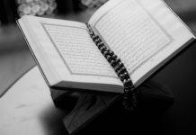 8 Adab Lahiriah Membaca Al Quran