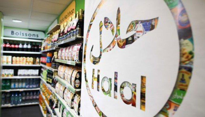 Peraturan Jaminan Produk Halal Semakin Mendekati Final