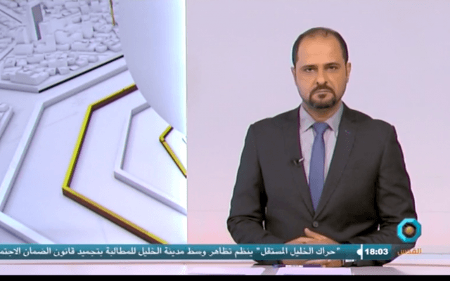 Krisis Keuangan, Al-Quds TV Terancam Ditutup
