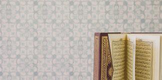 Tadabbur Surat Al Baqarah Ayat 119