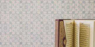 Tadabbur Surat Al Baqarah Ayat 121