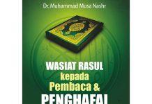 Wasiat Rasulullah kepada Pembaca dan Penghafal Al Quran