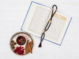 Al Quran Al-Karim, Bacaan yang Maha Sempurna dan Maha Mulia