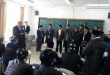 Kunjungi Uighur, Muhammadiyah Camp di Xinjiang Sangat Layak dan Nyaman