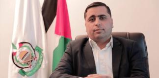 Hamas Sebut Pemilu Israel Tidak Akan Pengaruhi Palestina