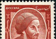 Ibnu Sina Adalah Seorang Syiah