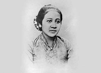 Meneladani Semangat R.A. Kartini untuk Memperoleh Kesetaraan dalam Pendidikan