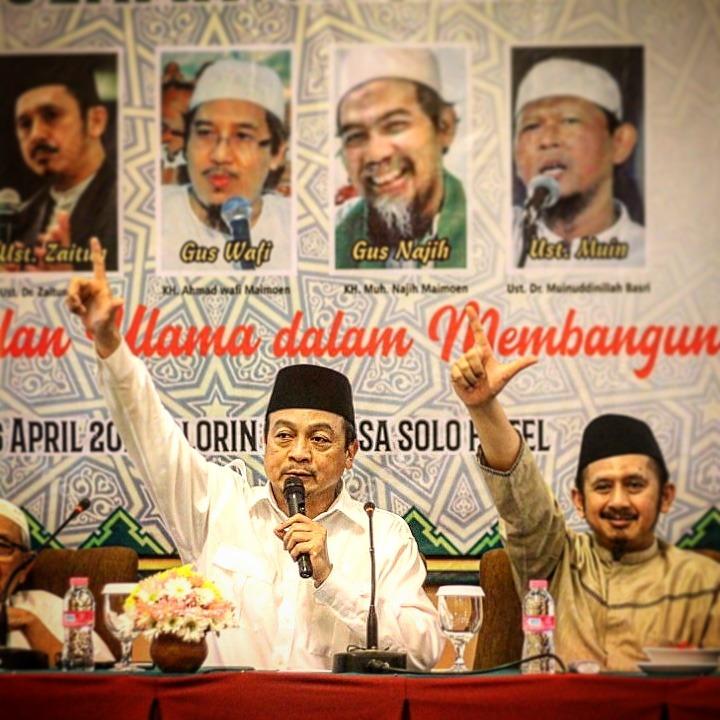 UBN: Allah Anugerahkan Pancasila untuk Bangsa Indonesia