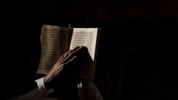 Tadabbur Ayat Yaa Ayyuhannaas Surat Yunus 57