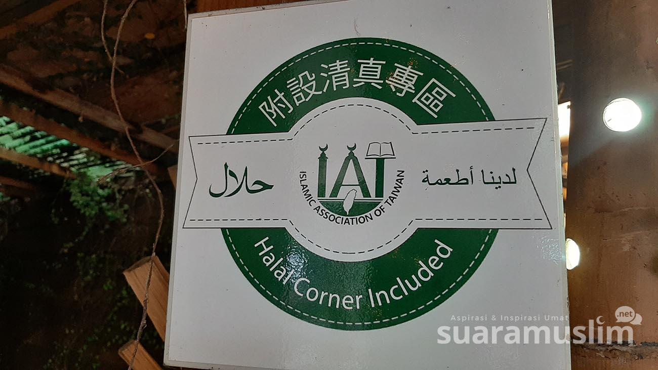 Hotel-Hotel Ramah Muslim di Taiwan (2)