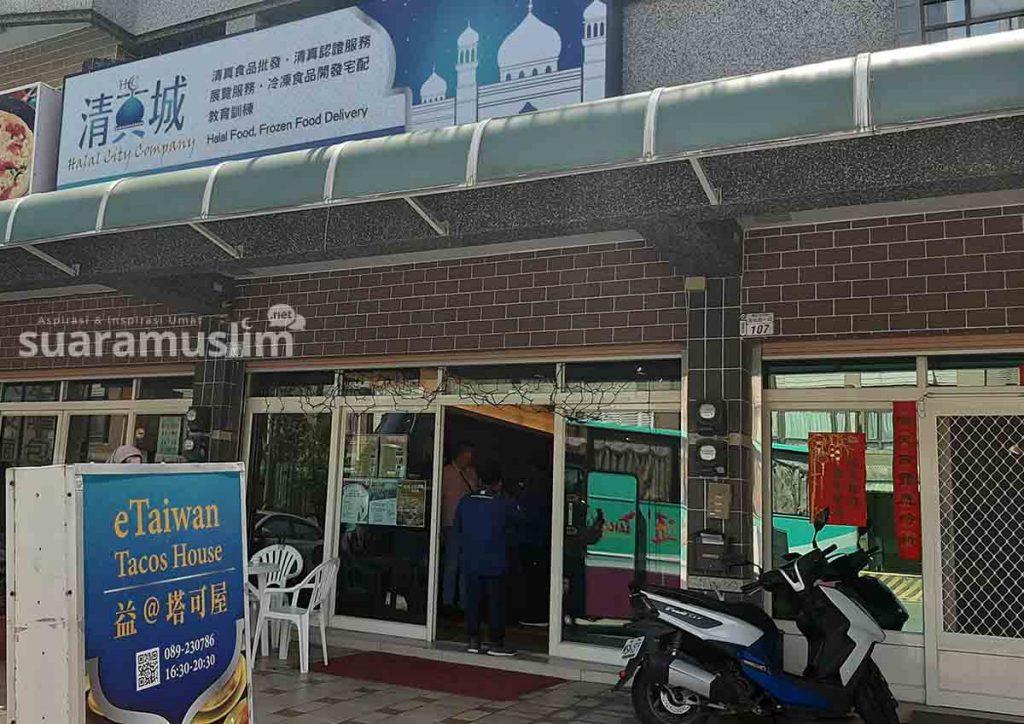 E-Taiwan Restaurant di Zhihang Road Sec. 1 No. 105 Taitung City Taiwan. Foto: Muhammad Nashir