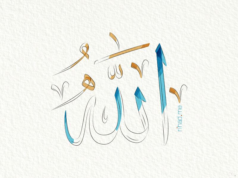 Mempertebal Iman dengan Memahami Asmaul Husna dan Artinya
