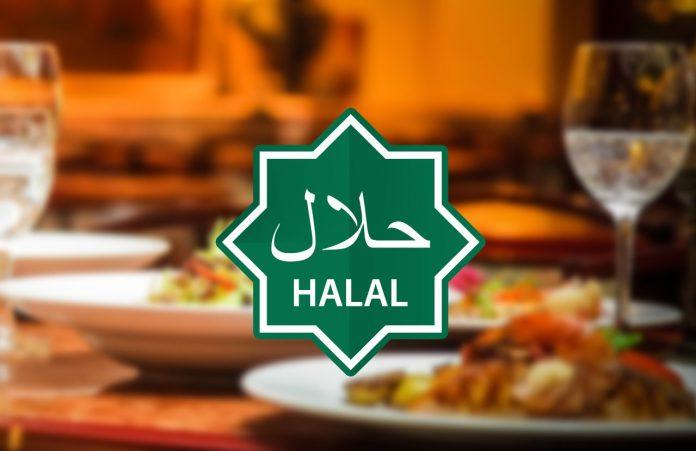 Kemenperin Minta MUI Lengkapi Laboratorium Penunjang Sertifikasi Halal