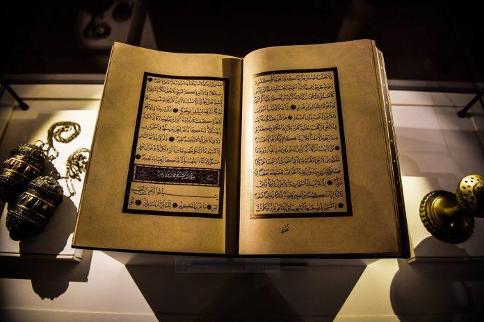 Sejarah Pemeliharaan Kemurnian Al Quran