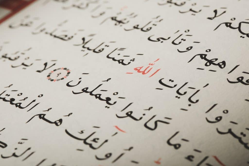 Ilmu Al Quran dan Ilmu Pengetahuan (1)
