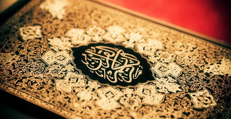 Terjemahan Al Quran ke Bahasa Afrika