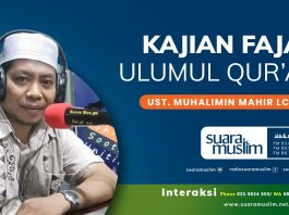 Nama-Nama Al Quran dan Sifatnya
